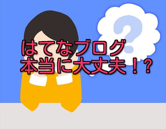 悩んでいる女性のアニメ