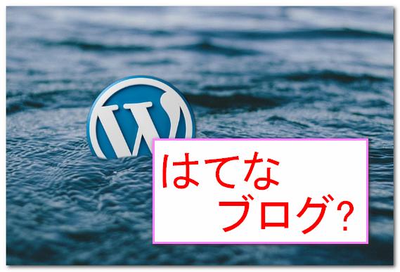 Wのロゴが海に浮かんでいる