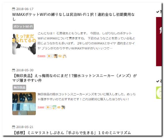 サイトのトップページのキャプチャ画像