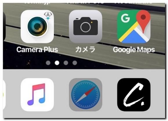アプリのキャプチャ画像