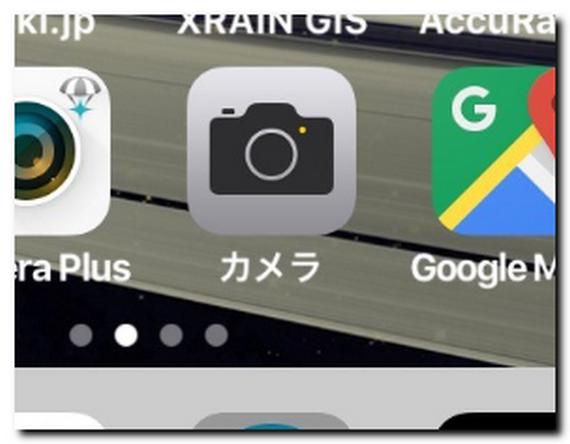 カメラのアプリのアイコン