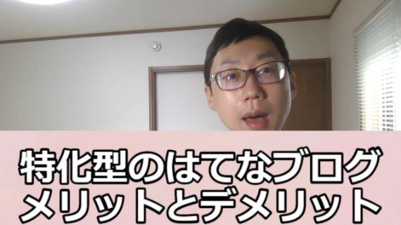 石黒敬太の顔と文字(メリット・デメリット)