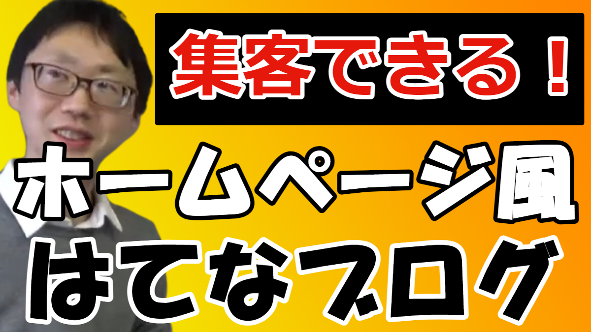 石黒敬太と文字