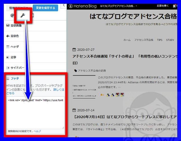 デザイン→フッタCSS