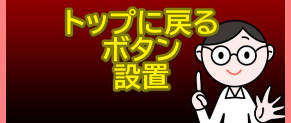 メガネキャラクターと文字